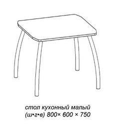 Cтол кухонный малый (ольха). (Столешница МДФ)