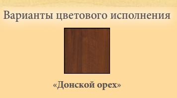 Гостиная М 1.1