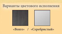 Гостиная Радуга 20.02