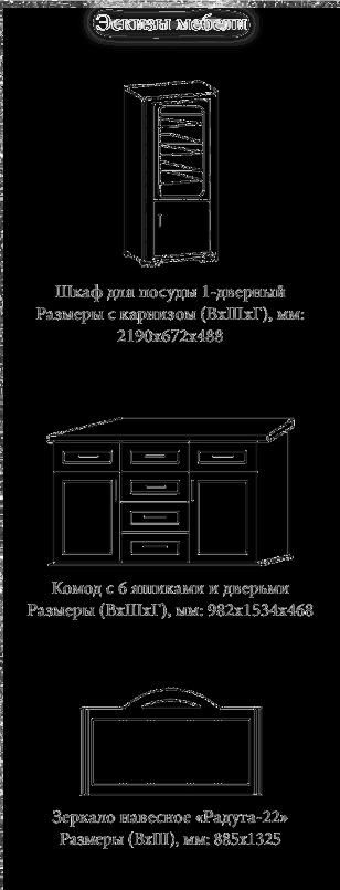 Гостиная Радуга 22.01