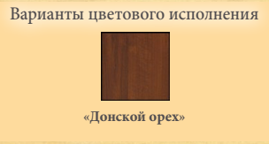 Спальня Улыбка 01