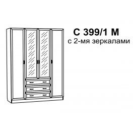 Шкаф для платья и белья 4-х дверный с 3-мя ящиками, с 2-мя зеркалами
