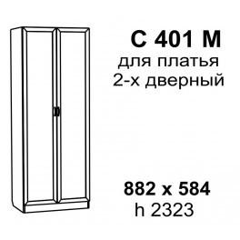 Шкаф для платья 2-х дверный