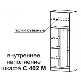Шкаф для платья и белья 2-х дверный с зеркалами