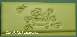 Спинка к каркасу 84.01 СМ № 12.1 Лягушка