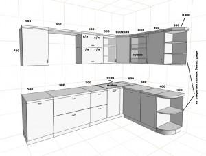 Кухня Афродита